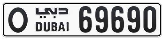 O 69690 - Plate numbers for sale in Dubai
