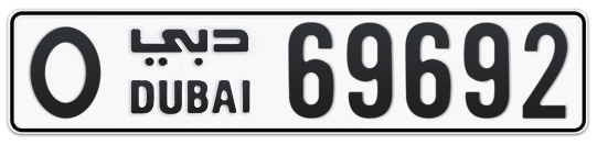 O 69692 - Plate numbers for sale in Dubai