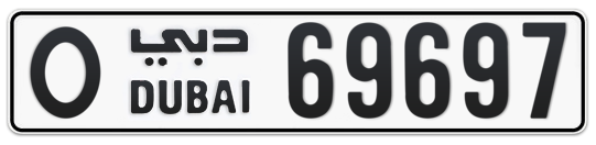O 69697 - Plate numbers for sale in Dubai
