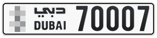 * 70007 - Plate numbers for sale in Dubai