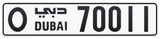 O 70011 - Plate numbers for sale in Dubai
