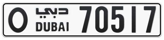 O 70517 - Plate numbers for sale in Dubai