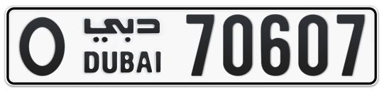 Dubai Plate number O 70607 for sale on Numbers.ae