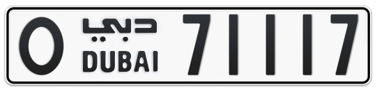 O 71117 - Plate numbers for sale in Dubai
