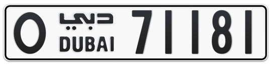 O 71181 - Plate numbers for sale in Dubai
