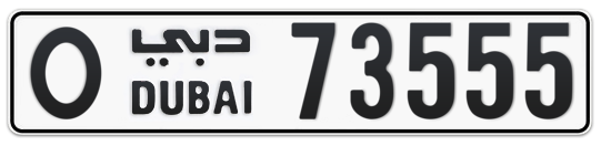 O 73555 - Plate numbers for sale in Dubai