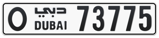 O 73775 - Plate numbers for sale in Dubai
