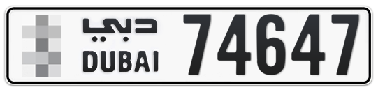 * 74647 - Plate numbers for sale in Dubai