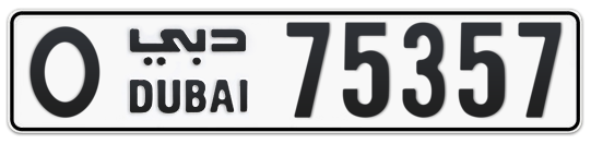 O 75357 - Plate numbers for sale in Dubai