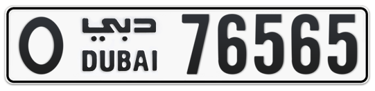 O 76565 - Plate numbers for sale in Dubai
