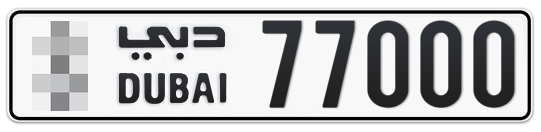 * 77000 - Plate numbers for sale in Dubai