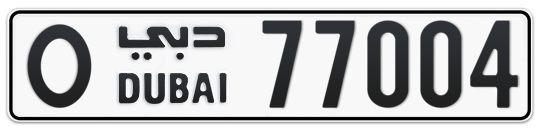 O 77004 - Plate numbers for sale in Dubai