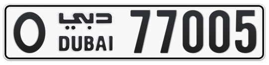 O 77005 - Plate numbers for sale in Dubai