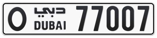 O 77007 - Plate numbers for sale in Dubai