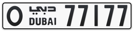 O 77177 - Plate numbers for sale in Dubai
