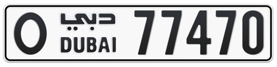 O 77470 - Plate numbers for sale in Dubai