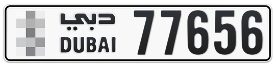 * 77656 - Plate numbers for sale in Dubai