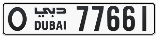 O 77661 - Plate numbers for sale in Dubai