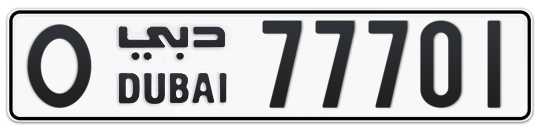 O 77701 - Plate numbers for sale in Dubai