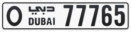 O 77765 - Plate numbers for sale in Dubai