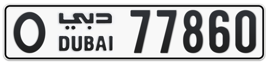 O 77860 - Plate numbers for sale in Dubai