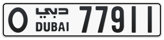 O 77911 - Plate numbers for sale in Dubai