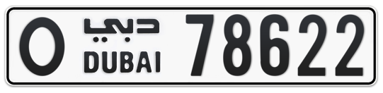 O 78622 - Plate numbers for sale in Dubai