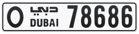 O 78686 - Plate numbers for sale in Dubai