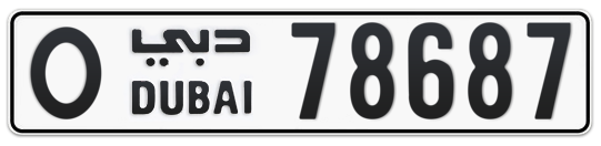 O 78687 - Plate numbers for sale in Dubai