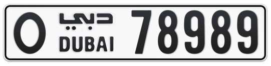 O 78989 - Plate numbers for sale in Dubai