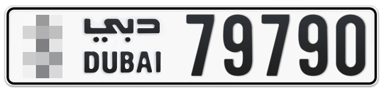 * 79790 - Plate numbers for sale in Dubai