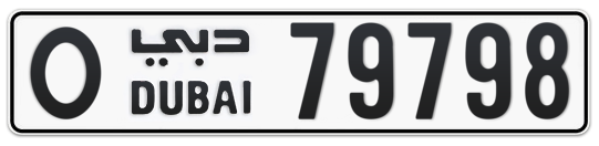 O 79798 - Plate numbers for sale in Dubai