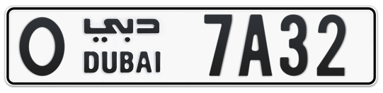 O 7A32 - Plate numbers for sale in Dubai