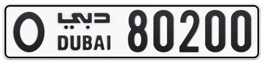 O 80200 - Plate numbers for sale in Dubai