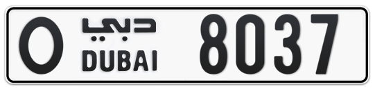 O 8037 - Plate numbers for sale in Dubai
