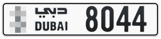 * 8044 - Plate numbers for sale in Dubai