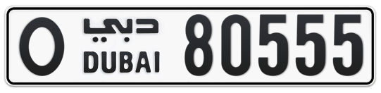 O 80555 - Plate numbers for sale in Dubai