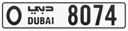 O 8074 - Plate numbers for sale in Dubai