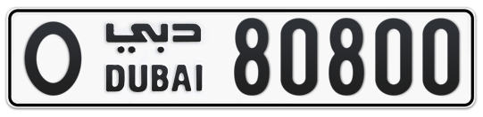 O 80800 - Plate numbers for sale in Dubai