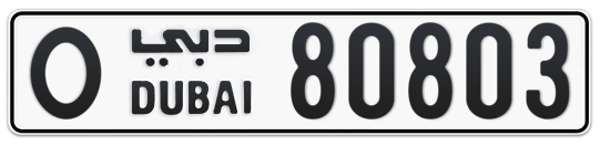 O 80803 - Plate numbers for sale in Dubai