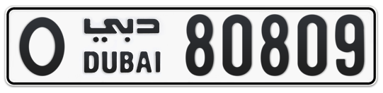 O 80809 - Plate numbers for sale in Dubai