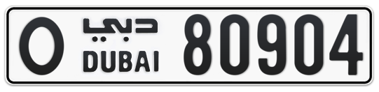 O 80904 - Plate numbers for sale in Dubai