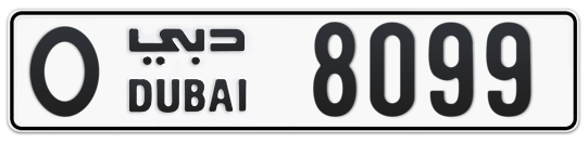 O 8099 - Plate numbers for sale in Dubai