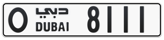O 8111 - Plate numbers for sale in Dubai