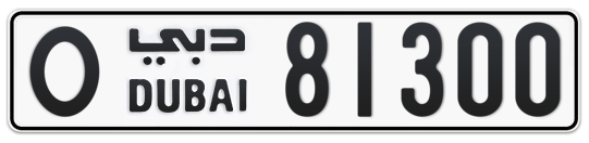 O 81300 - Plate numbers for sale in Dubai