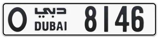 O 8146 - Plate numbers for sale in Dubai