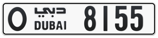 O 8155 - Plate numbers for sale in Dubai