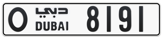 O 8191 - Plate numbers for sale in Dubai
