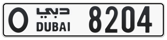 O 8204 - Plate numbers for sale in Dubai