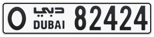 O 82424 - Plate numbers for sale in Dubai